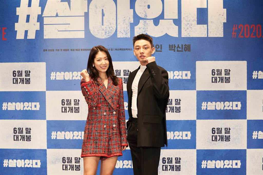 劉亞仁(右)日前和朴信惠出席韓國記者會。(Netflix提供)