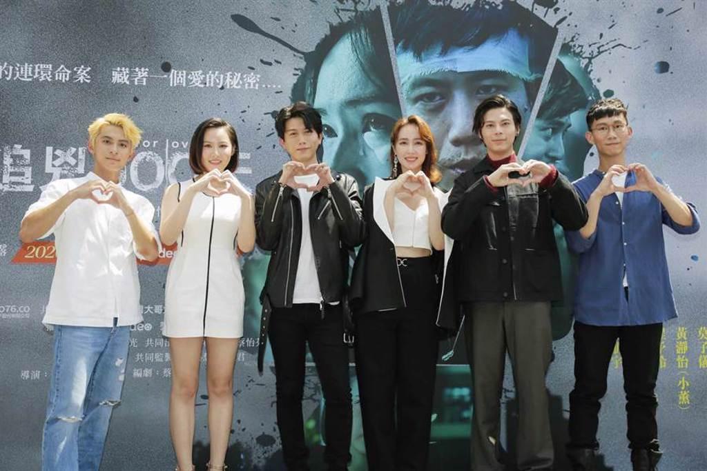 《追兇500天》首映記者會出席演員林暉閔(左起)、胡廣雯、莫子儀、小薰、柯朋宇、蔡承邑。(七十六号原子提供)