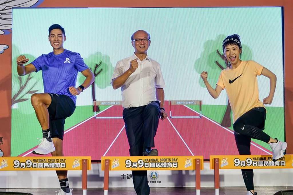 陳傑(左起)教育部次長林騰蛟、LULU一起啟動109年度的國民體育日系列活動。(體育署提供)