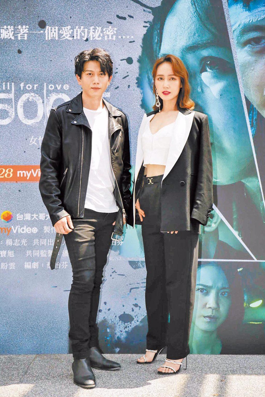 莫子儀(左)、小薰昨出席新戲首映記者會。(七十六号原子提供)