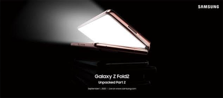 三星發出邀請函 確認Galaxy Z Fold2於9/1正式發表