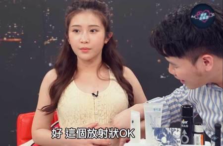 雞排妹深夜節目中「菊花被撫摸」 網友看了氣瘋:強烈譴責