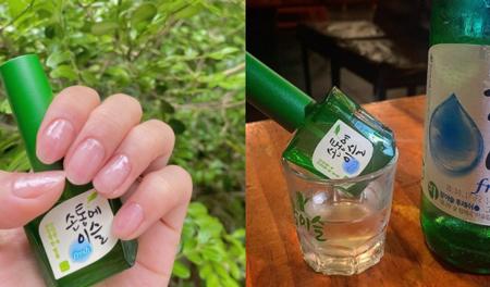 酒鬼不能錯過!韓國「燒酒護甲油」引搶購潮 第一波完售再補貨