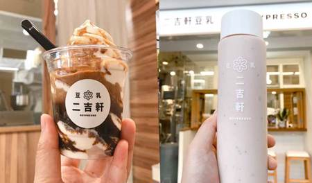 文青風豆乳專賣店  《二吉軒豆乳》人氣商品豆乳霜淇淋 每一口都有濃郁黃豆香