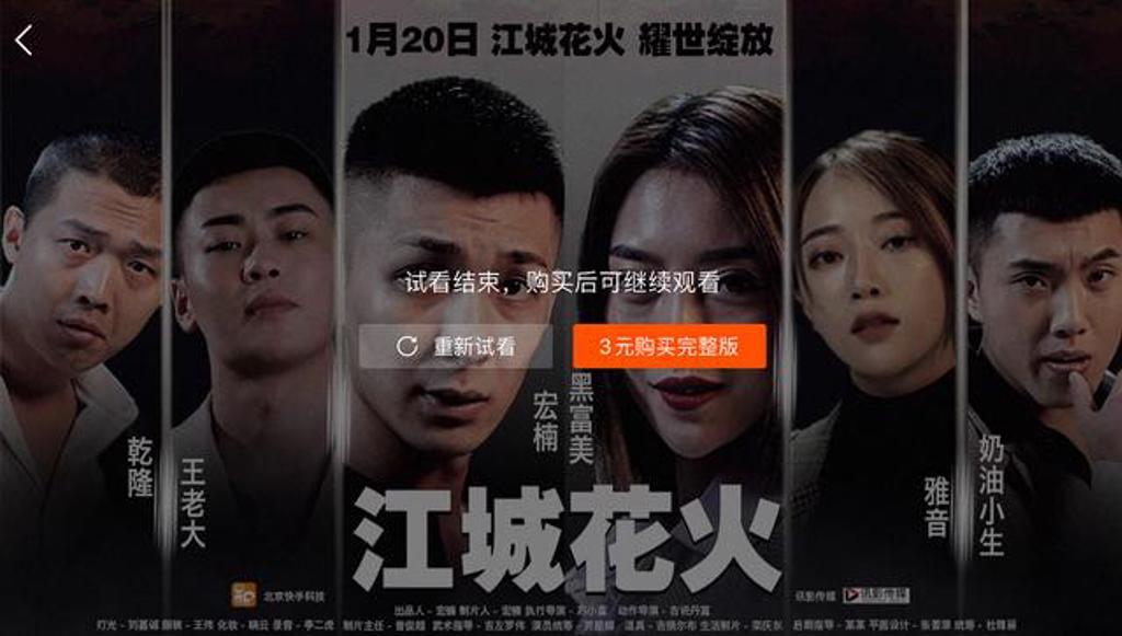 宏楠擁有600萬粉絲瞬間登上台灣google網路熱搜(圖片翻攝至微博)