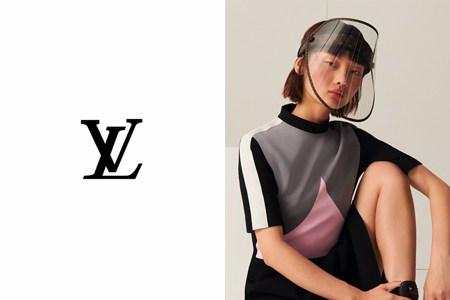 防疫也得很時尚 Louis Vuitton 開賣 「LV Shield」精品面罩
