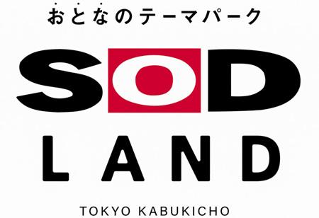 老司機們東京集結 全員現役女優的「SOD LAND」主題酒吧下月歌舞伎町開幕