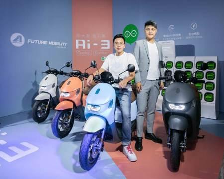 專為女性騎士打造 宏佳騰智慧電車Ai-3 Confort新亮相