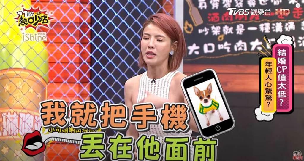 徐小可氣到丟手機。(圖/YT@11點熱吵店)