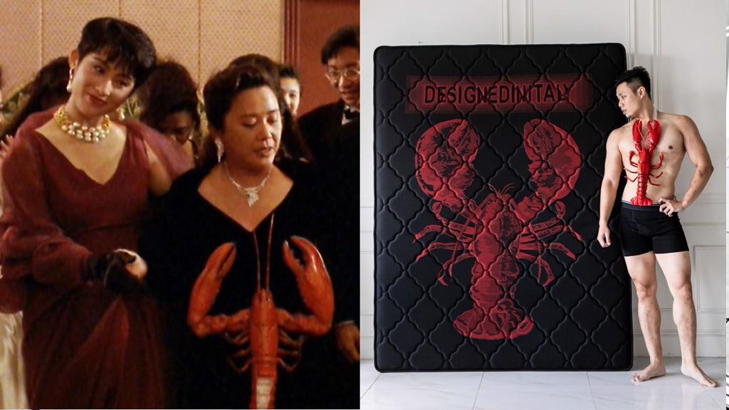 電商傢俱業者obis向港片經典《與龍共舞》致敬推出新床墊(圖片obis提供)