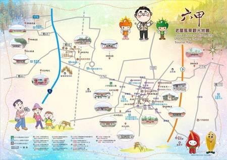 跟著六甲老屋觀光地圖  來趟懷舊及美食之旅