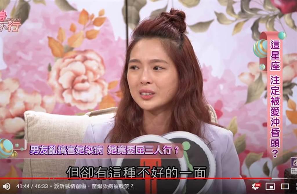 黃沐妍在節目中落淚。(圖/翻攝自東風衛視 Youtube)