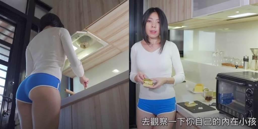 Ellie穿著清涼地下廚,在網路上頗有討論度。(圖/YT@ A力地方媽媽)
