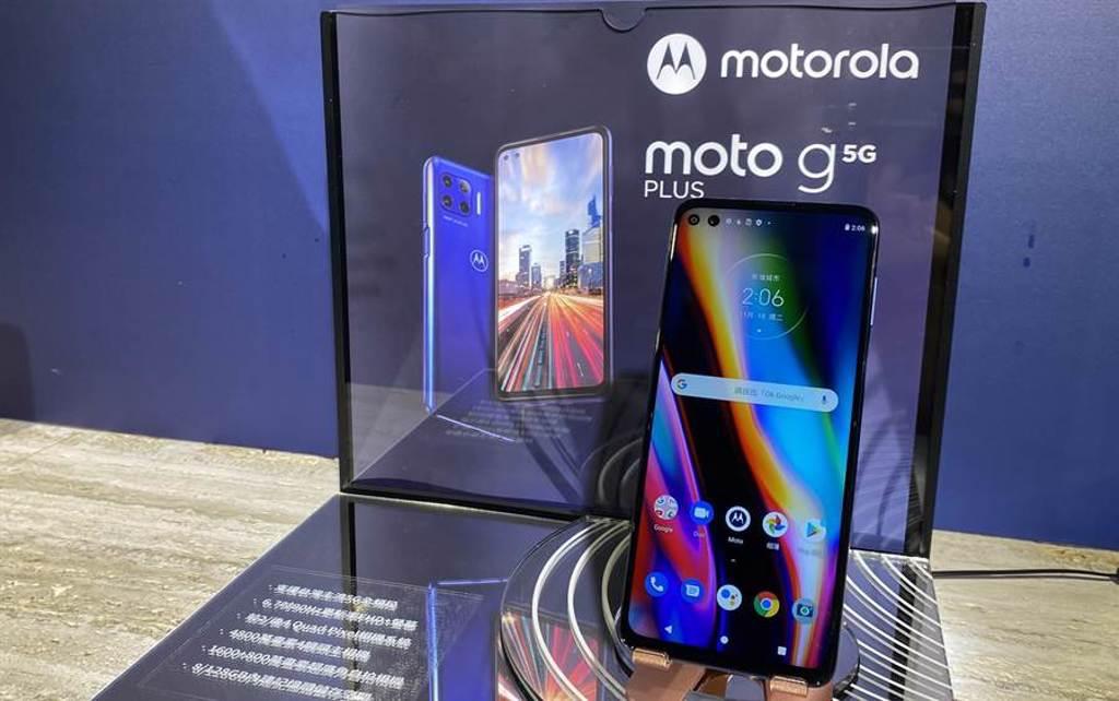 Moto g 5G Plus。(黃慧雯攝)