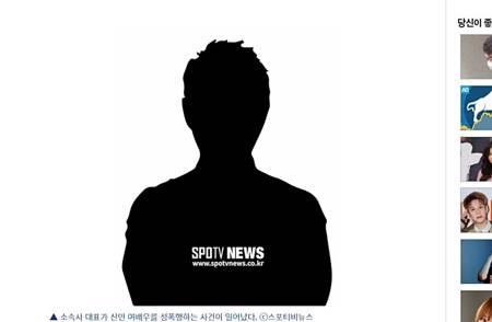韓女演員想跳槽被舊東家發現賣淫 反遭社長威脅強暴