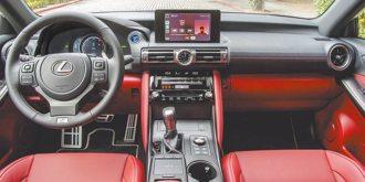 豪華品牌LEXUS IS300h改款 全新配置帶來更豐富的駕馭樂趣