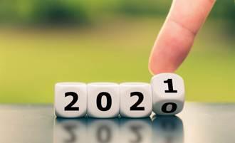 2021年生日運勢排行公開 最狂強運王落在2月