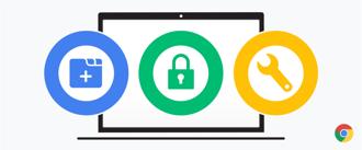 2020年最後一次更新 Chrome 87版帶來三大改變