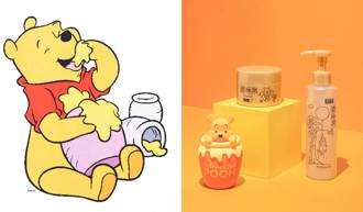 小熊維尼療癒保養時光 品牌攜手迪士尼推激萌限定包裝