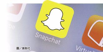 向TikTok下戰帖 Snapchat也玩影片分享