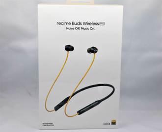 [體驗]realme Buds Wireless Pro頸掛無線耳機降噪加持 升級運動好夥伴