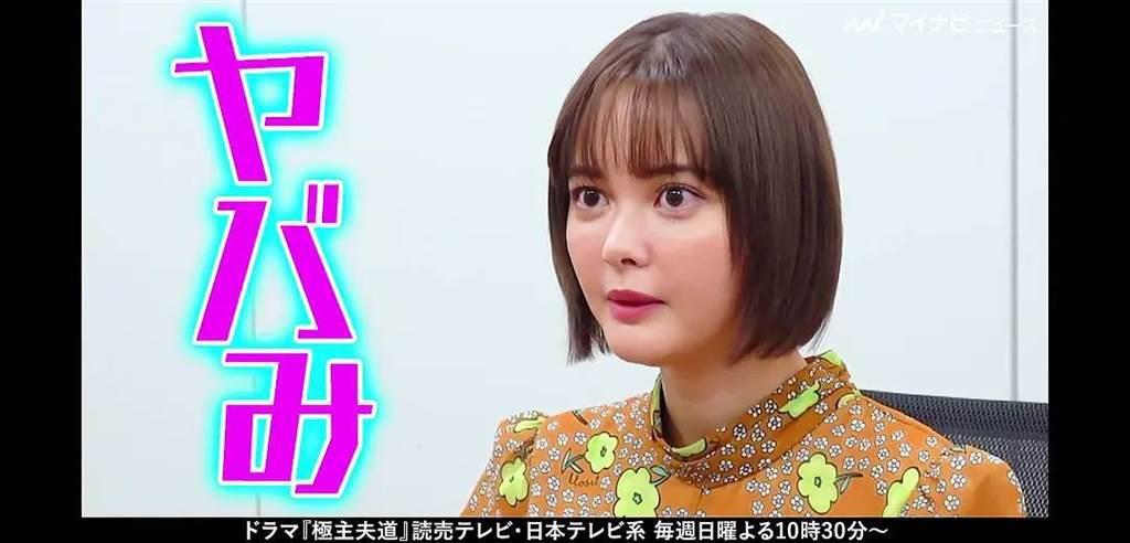 玉城Tina近日宣傳新戲,臉蛋明顯浮腫。(取自微博)