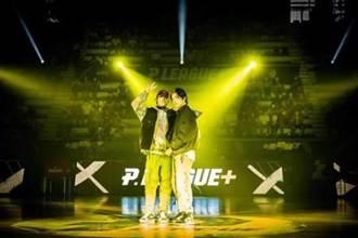 小樂吳思賢與KIRE台中開唱 P. LEAGUE+主題曲正式曝光