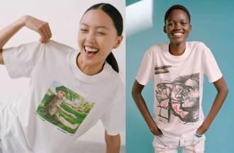 時尚界環保女神 攜手全球藝術家出限量T恤