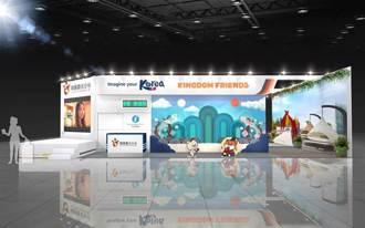 韓國觀光公社參加高雄旅展 號召台客搭KINGDOM FRIENDS彩繪機偽出國