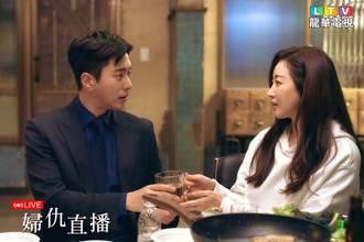 尹賢旻扮冷血律師 私下用社群直播曝性侵、外遇社會黑暗面