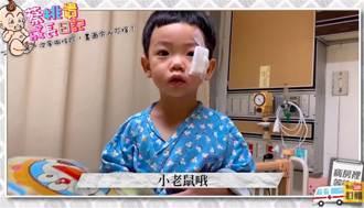 蔡桃貴眼尾受傷爆血急送醫 二伯陪麻醉淚崩