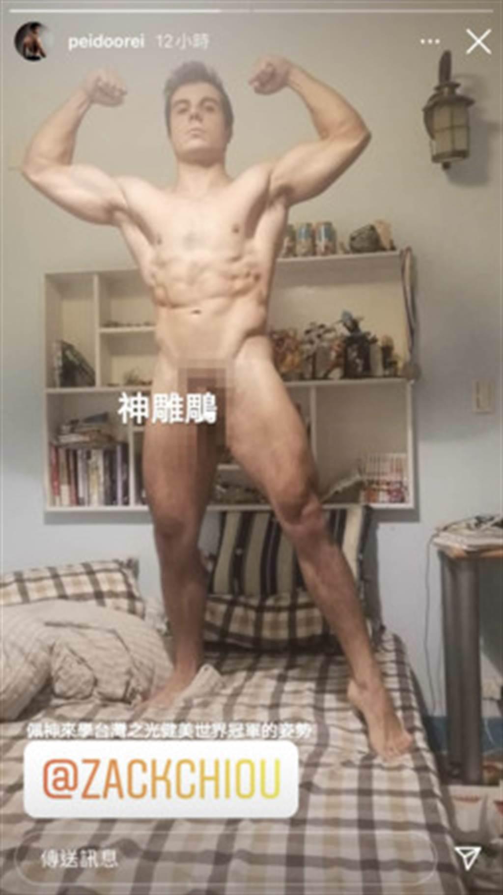 佩德羅曬出全裸照,自信擺出選美姿勢。(圖/翻攝自佩德羅IG)