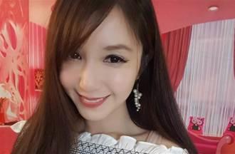 41歲蔡郁璇「月經流不出來」 遭醫宣判可能不孕淚崩