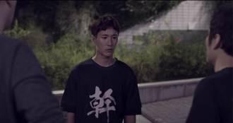 台韓混血導演《醬狗》道出韓國華僑國籍認同困境