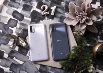 宏達電打親民牌 Desire 21 pro 5G上市