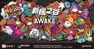 《新楓之谷》AWAKE大改版、全新「五轉技能」開放