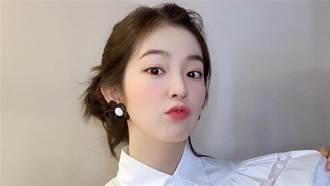 Irene消失3個月後近況曝光 臉部驚人變化網友認不出