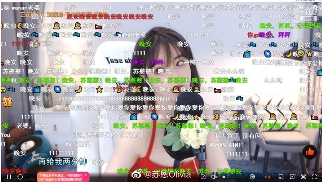 蘇恩13日驚喜復出直播平台,粉絲也熱情留言鼓勵她。(圖/ 摘自蘇恩微博)