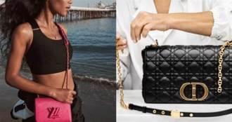 時尚品牌的優雅新生:LV、DIOR玩轉經典符碼