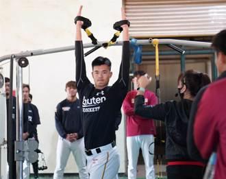 中職》去年體能不足 樂天桃猿春訓強化全身肌力
