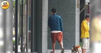 遛狗曝交情1/陳昊森掰了模特兒女友 大街上演柯基情