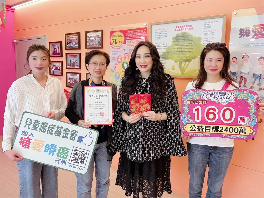 沈嶸堅持實行「每月捐十萬 持續二十年」,本月前往中華民國兒童癌症基金會獻愛心。