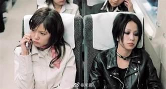 陸翻拍日經典電影《NANA》 選角惹議網全崩潰:主角就劣跡藝人