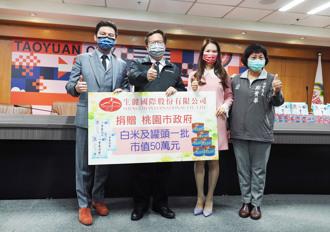 鄭文燦市長親頒感謝狀予生麗國際 嘉勉其捐贈安家實物銀行50萬