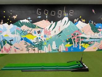 直擊Google新北辦公室 備有午睡室遊戲室實在太貼心