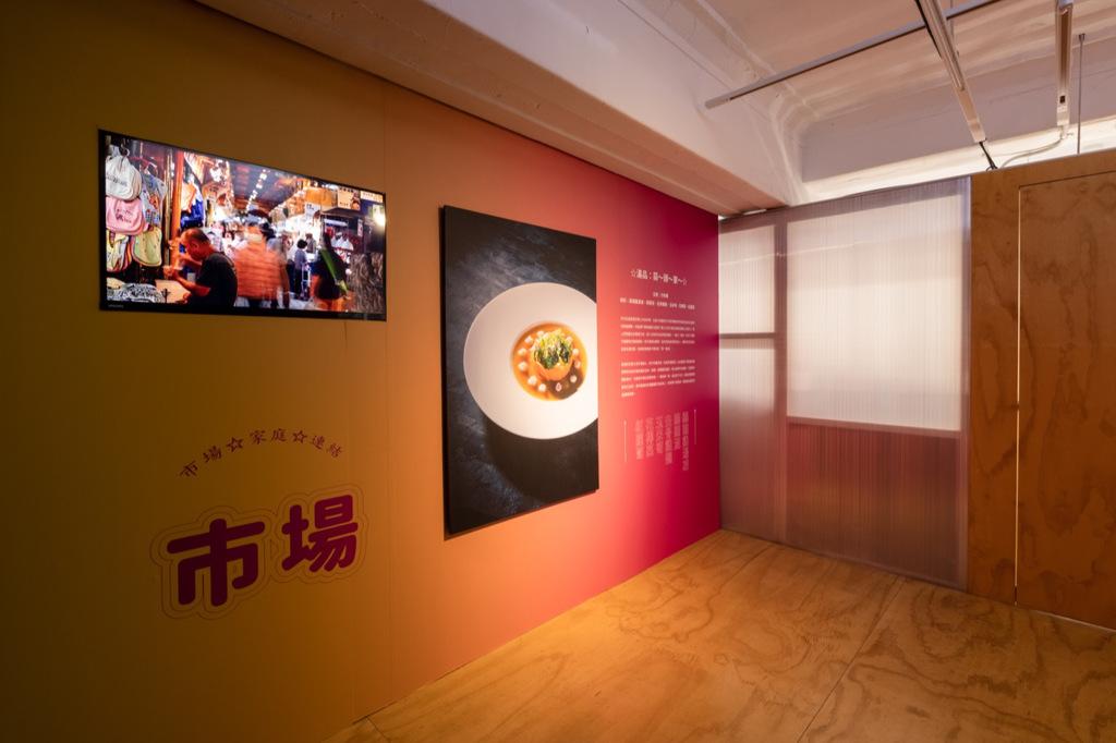 主廚方柏儼把家裡的「蒜頭雞湯」用法式料理方式重新詮釋,並在周圍以蒜泥牛奶慕斯圍住中央的食材,就像家人們圍桌團圓一樣。(Photo Credit:忠泰建築文化藝術基金會)