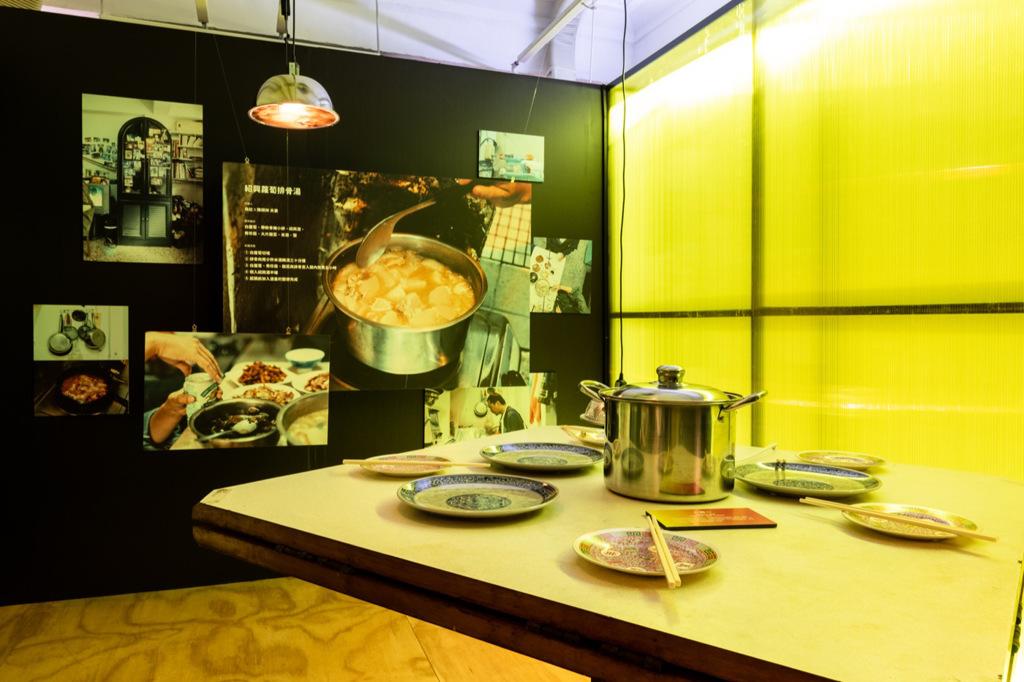 走近團圓的餐桌,記得掀開鍋蓋,聞聞調香師黃蓉結合芫荽、羅勒、八角茴香,像家裡廚房一樣的味道「絆」!(Photo Credit:忠泰建築文化藝術基金會)