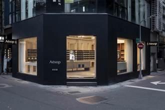 文青保養Aesop概念店 以家居為繆思打造獨具空間