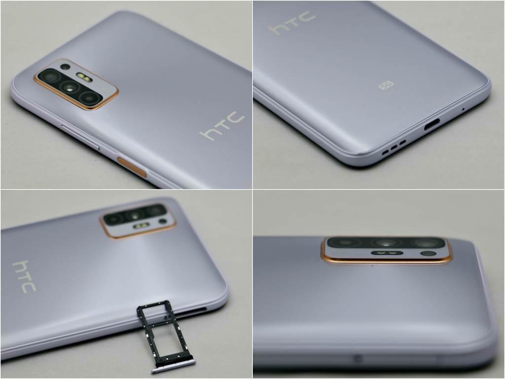 HTC Desire 21 Pro機身細部照片。(黃慧雯攝)