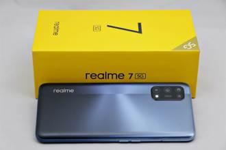 [評測]realme 7 5G免萬可入手 夜拍表現超乎期待